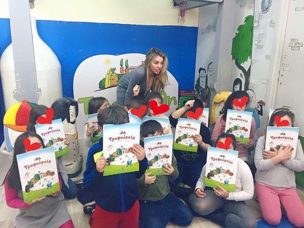 Τροφούπολη, η πόλη που εκπαιδεύει τα παιδιά να τρώνε υγιεινά