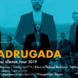 Madrugada: Έρχονται με δύο συναυλίες στην Ελλάδα
