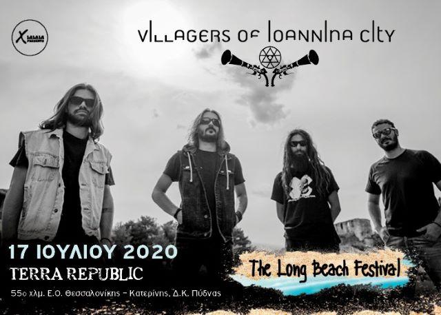 The Long Beach Festival, το νέο μουσικό γεγονός