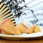 Τα κινεζικά μπισκότα της τύχης και τα μηνύματά τους