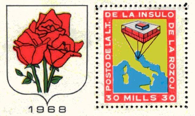Το Νησί των Ρόδων: Μία απίστευτη ιστορία - Γραμματόσημο